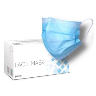 Disposable Face Masks Medical Grade at Low Prices